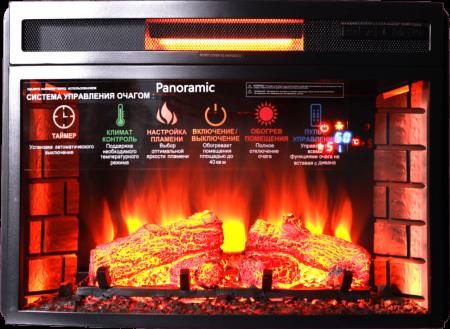 *Очаг PANORAMIC 06-25 LED FX QZ